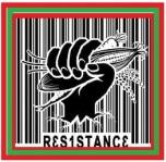 Oromian resistance
