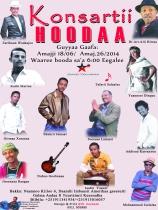 Postera Konsertii A5t