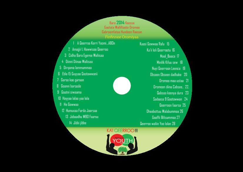 dvd lebel cov 333-02