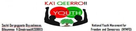 Qeerroo Head Letter