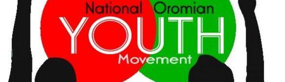 cropped-logo-qeerroo-oromiyaa3-2.jpg